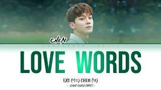Chen 첸 Love Words 사랑의 말 Color Coded Han Rom Eng 가사 MP3