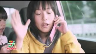 2012敬老の日CM イトーヨーカドー SUPER☆GiRLS 前島亜美 芦田愛菜 重本...