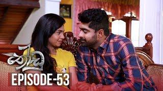 Thoodu | Episode 53 - (2019-04-29) | ITN Thumbnail