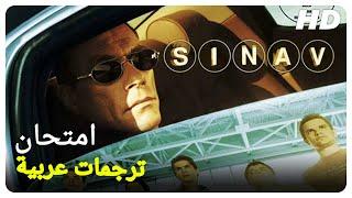 امتحان   فيلم اكشن تركي الحلقة كاملة مترجمة بالعربية