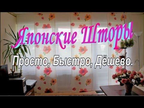 7 апр 2016. Купить красивые шторы можно можно в интернет магазине, большой фото каталог https://newted. Ru/ другие модели штор.