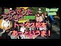 【アカペラ】トータス松本 あっというま!【NHKみいつけた!歌】【a cappella cover】