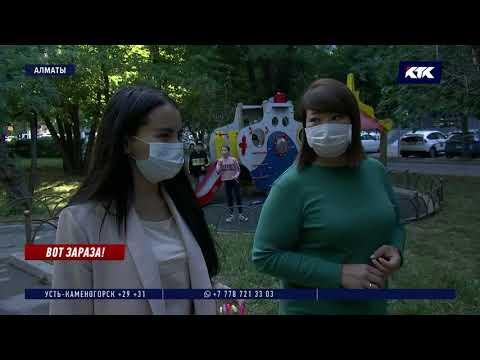 У пятерых казахстанцев, прилетевших на отдых в Турцию, обнаружен коронавирус