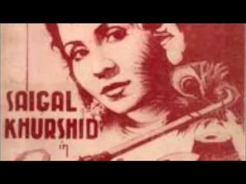 Khursheed Bano... ( Mere Aankheen 1939 )
