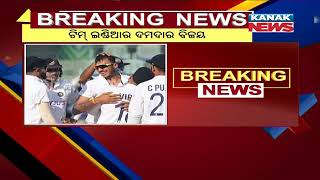 Reporter Live: India vs England, 4th Test- India Crush England, Win Series 3-1
