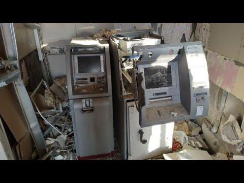 Взорвали банкомат в отделении банка «Открытие» на улице Первомайской