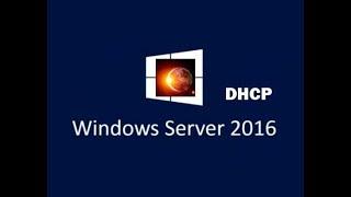 Установка и настройка DHCP-сервера - Windows server 2016