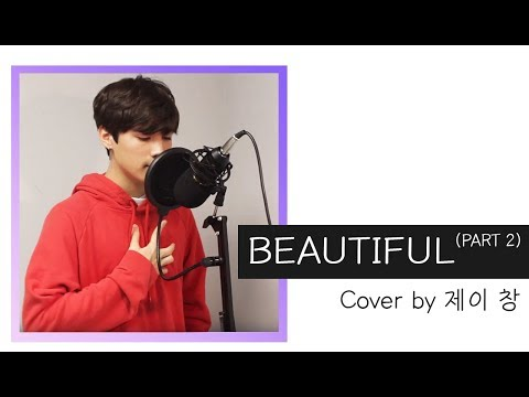 Beautiful, Part II - Wanna One [Cover By Jay Chang]