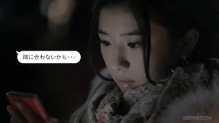 ずっと」 スパイシーチョコレート feat.HAN-KUN & TEEE 作詞:HAN-KUN/TE...