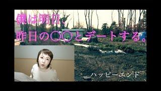 back number「ハッピーエンド」弾き語りMV(家電ver.)