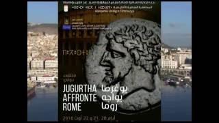 """المحافظة السامية للأمازيغية تنظم ملتقى دولي بعنابة تحت عنوان """"يوغرطا يواجه روما"""""""