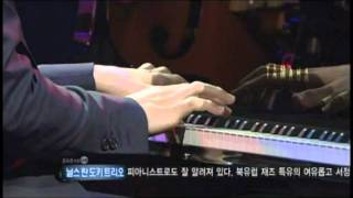 Niels Lan Doky Trio - Piano Interlude + Duke Jordan medley