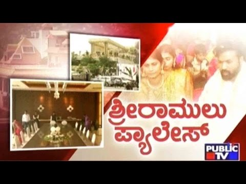 A Glimpse Of MP Sriramulu's Palatial House In Bellary