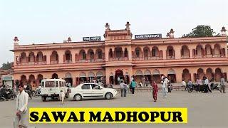 Sawai Madhopur Station Rajasthan