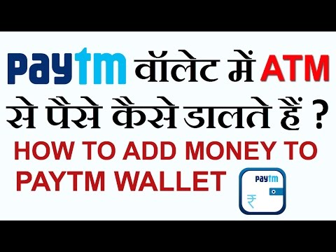 How to Add Money to Paytm Wallet from Debit Card - in Hindi (2016)