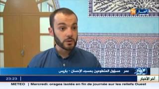 هكذا يتطوع شباب جزائريون بفرنسا لخدمة المسلمين في الشهر الفضيل