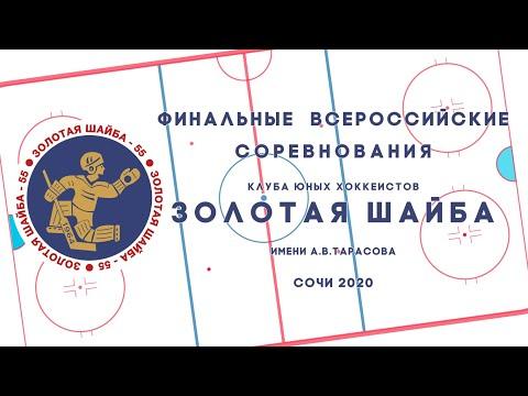 29.02.20  КРИСТАЛЛ  -  ЛИДЕР