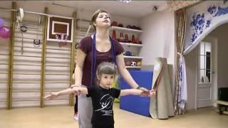 Открытый урок по художественной гимнастике. Центр развития детей и взрослых