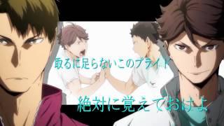 from niconicodouga 【MAD】 繋いで 【ハイキュー!!】 http://nico.ms/s...