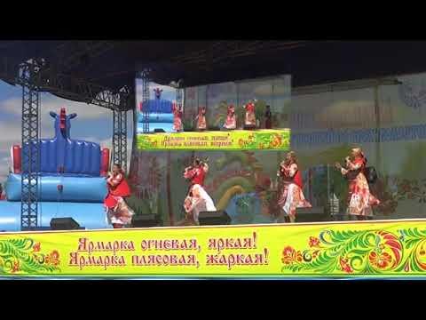 Видео Русский народный ансамбль