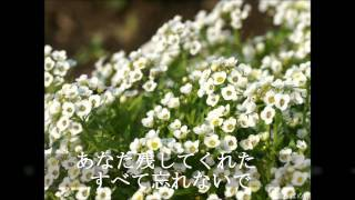 I like Japan. This is the Japanese song which i like v much :) I ve...