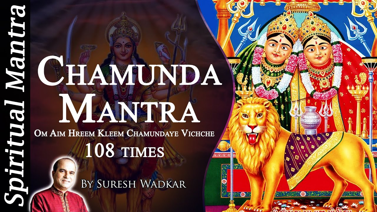 Chamunda Mantra Free MP3 Songs Download