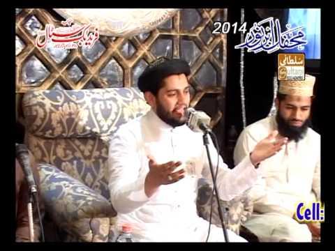 Deerouz Dar Bustaan Sara By Hafiz Rehan Roofi