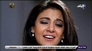 فنجان قهوة - ياسمين علي تغني «عايم في بحر الغدر»مع أحمد مجدي في فنجان قهوة