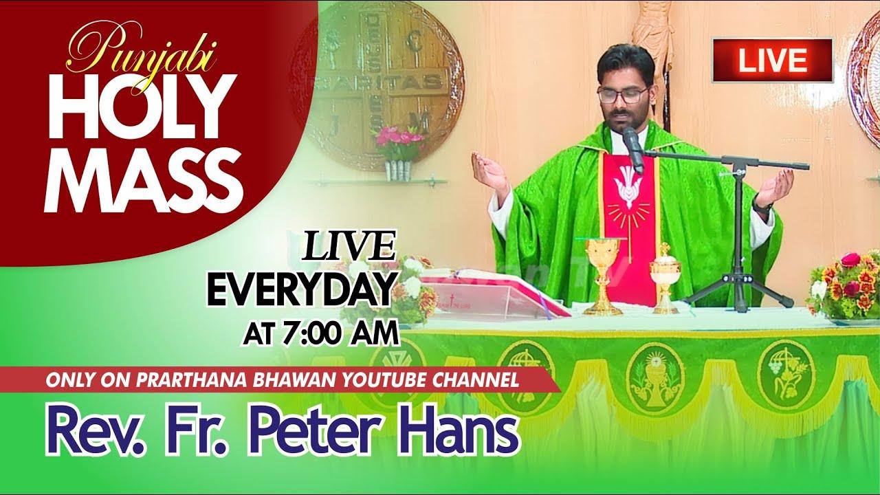 🔴 06 August 2020 | Holy Mass (Punjabi) | Rev. Fr. Peter Hans | Prarthana Bhawan TV
