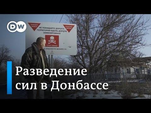 Донбасс сегодня: чего