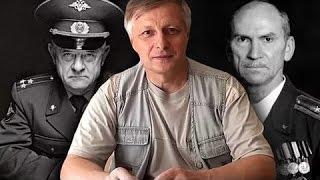 Пякин: Квачков и Хабаров работали против интересов России