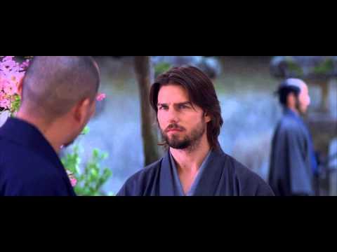 Bushidō  'The Last Samurai' 2003