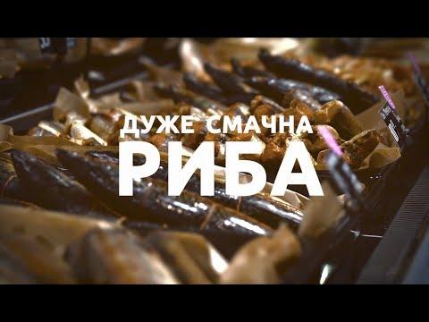 Рибка гарячого копчення