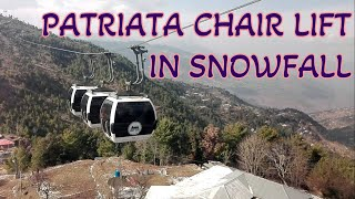 Patriata Chair Lift in Snowfall - New Murree Pakistan