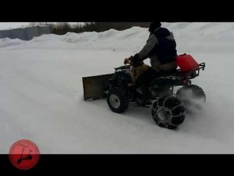 снего отвал на квадроцикл Ирбис 150 люкс
