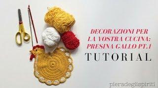 Tutorial Presina Gallina Alluncinetto Crochet Chicken Pot Holder