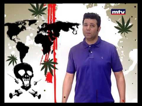 Minal - Drugs 26/07/2015