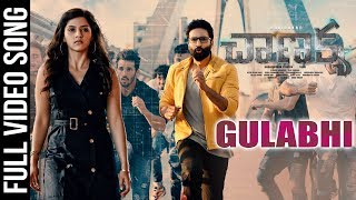 Gulabhi Full Video Song   Chanakya Telugu Movie   Gopichand, Mehreen   Thiru   Vishal Chandrasekhar
