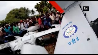 DRDO's unmanned aerial vehicle crashes in Karnataka, no injuries reported