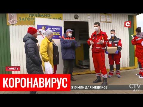 Коронавирус в Беларуси. Главное на сегодня (16.04). Ситуация в Витебске. Статистика