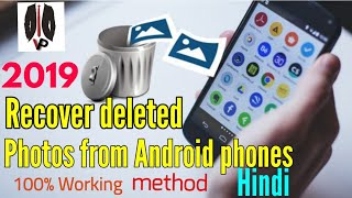 How to Recover Deleted Photos from Android Phones | 100% working method 2019 | By Vinod Singhania