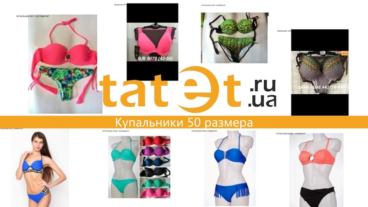 Кружева по выгодной цене. Отзывы о товаре. Все для рукоделия. Купить кружево в киеве с доставкой по всей украине.
