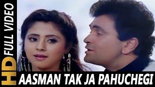 Aasman Tak Ja Pahuchegi | Kumar Sanu, Sadhana Sargam | Shreemaan Aashique 1993 Songs