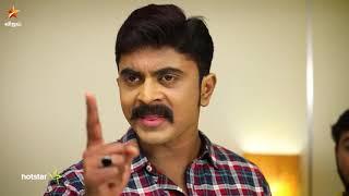 Kadaikutty Singam-Vijay tv Serial