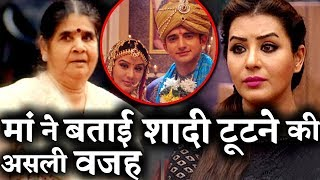Real Reason Revealed : Why Shilpa Shinde's broke off her marriage with Romit Raj? 2017 Video