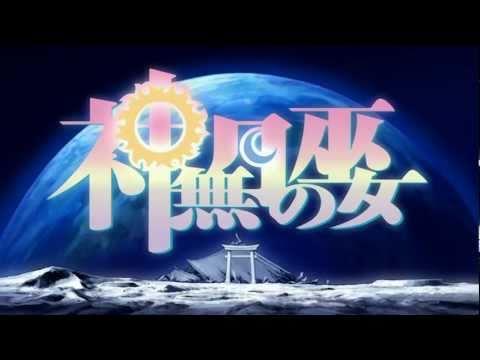 Re-Sublimity [Kannazuki no Miko OP] - FullHD 1080p