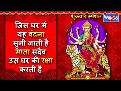 दुर्गा-अमृतवाणी-:-नॉनस्टॉप-दुर्गा-अमृतवाणी-:-durga-amritwani-:-pamela-jain