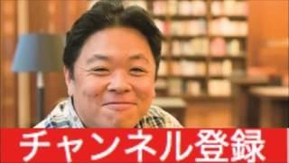 チャンネル登録はこちら→ 伊集院光×内村光良 映画「金メダル男」で監督...