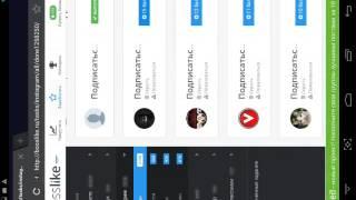 Как накрутить Instagram? Накрутить подписчиков, лайки, просмотры, комментарии