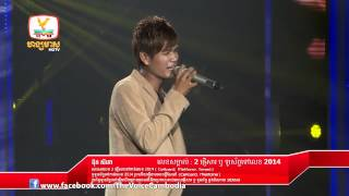 The Voice Cambodia - Live Show 5 - What Can I Do? - ប៊ុត សីហា - 09 Nov 2014